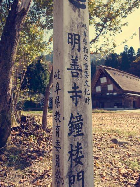 Shirakawa-go and Gokayama, Japan